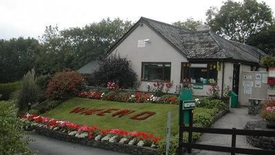 Widend Reception Office