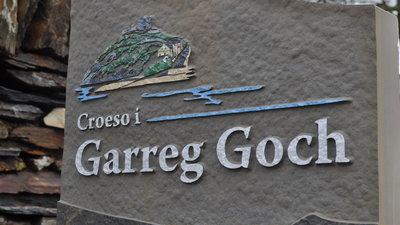 Garreg Goch Caravan Park (© Coastdaleparks.com)